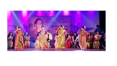 "Photo of পাবনা বনমালী শিল্পকলা কেন্দ্রে ""কবি বন্দে আলী মিয়া স্মরণ সন্ধ্যা"" অনুষ্ঠিত"