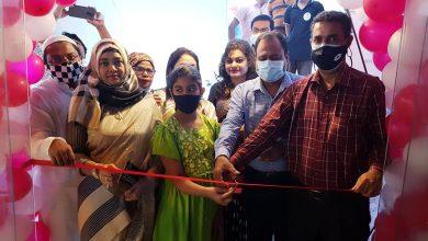 Photo of পাবনায় নারী উদ্যোক্তাদের ফেসবুক গ্রুপ 'হাঙ্গরি পাবনা'-র উদ্যোগে অনুষ্ঠিত হয়েছে আচার ও কেক উৎসব