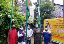 Photo of পাবনায় আওয়ামী সেচ্ছাসেবক লীগের ২৭ তম প্রতিষ্ঠা বাষির্কী পালিত