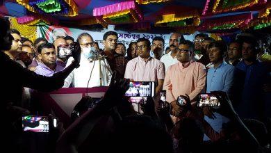 Photo of মাননীয় প্রধানমন্ত্রী শেখ হাসিনার ৭৫ তম জন্মদিন উপলক্ষে পাবনা কাজীরহাটে পথসভা অনুষ্ঠিত