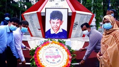 Photo of পাবনায়  শহীদ শেখ রাসেলের ৫৮ তম জন্মদিনে জেলা প্রশাসন এর শ্রদ্ধাঞ্জলি